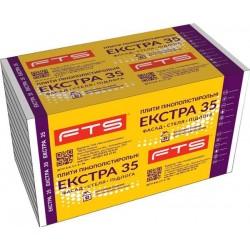 Пінопласт ЕКСТРА 35