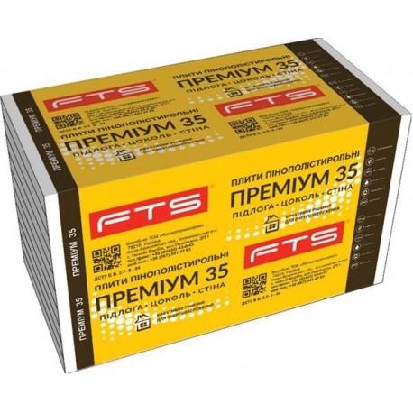 Пінопласт для підлоги Преміум 35