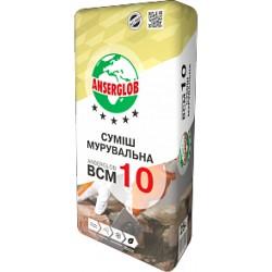 Кладочна суміш (цегла) Anserglob BCM 10