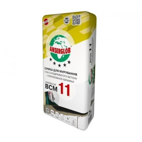 Кладочна суміш (блоки) Anserglob BCM 11