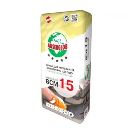 Кладочная смесь (клинкерный кирпич) Anserglob BCM-15