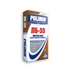 Клей Polimin ПБ-55 для газобетону