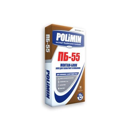 Клей Polimin ПБ-55 (газобетон)