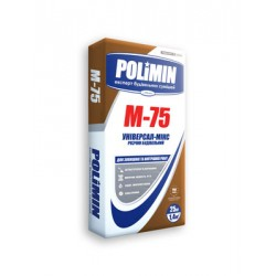 Розчин будівельний Polimin Універсал-мікс М-75 25 кг