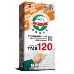 Штукатурка Ансерглоб ТМВ 120 барашек 1,5-2,0 мм