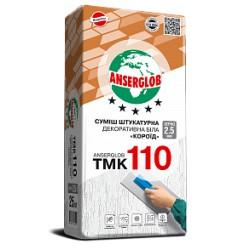Штукатурка Ансерглоб ТМК 110 короїд 2,0-3,5 мм