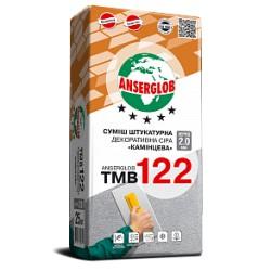 Штукатурка Ансерглоб ТМВ 122 барашек (1,5-2,0 мм)