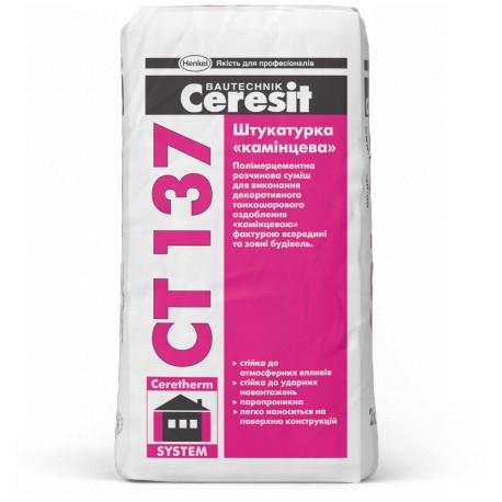 Штукатурка Церезит Ceresit СТ 137 барашек