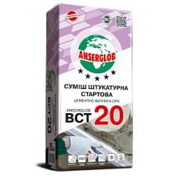 Штукатурка стартова Ансерглоб BCT 20