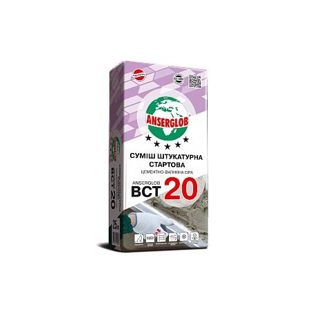 Штукатурка стартовая Ансерглоб BCT 20