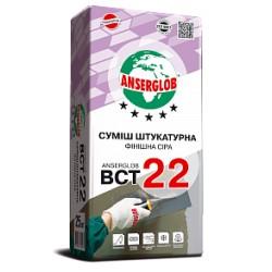 Штукатурка фінішна Ансерглоб BCT 22