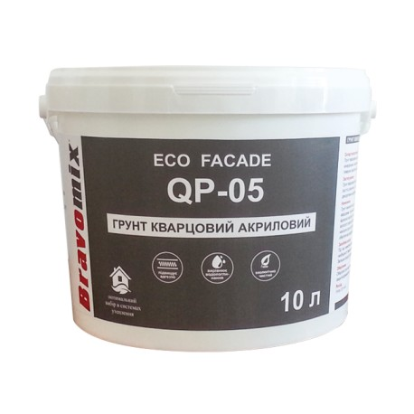 Грунт кварцовий акрил Bravomix QP-05