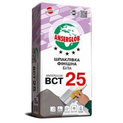 Шпаклівка Ансерглоб BCT 25 фінішна