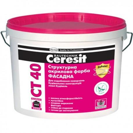 Фарба структурна фасадна Ceresit CT 40