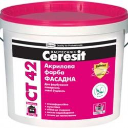 Краска акриловая фасадная Ceresit CT 42