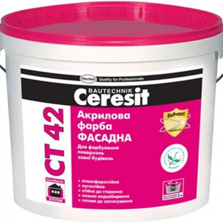 Фарба акрилова фасадна Ceresit CT 42