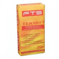 Клей FTS Termo 2 для теплоізоляційних плит