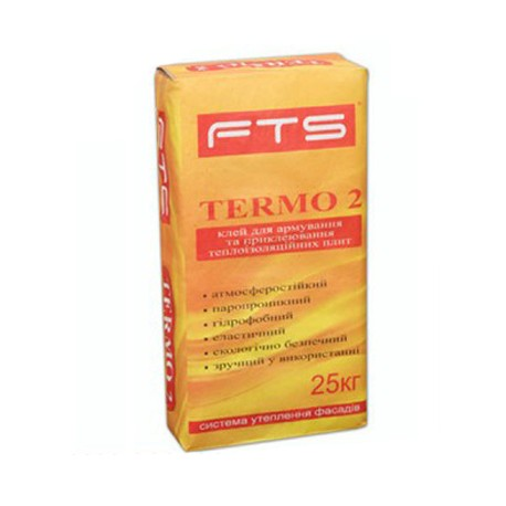 Клей FTS Termo 2 для армир. и прикл. теплоизоляционных плит
