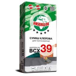Клей Anserglob BCХ 39 для теплоізоляції