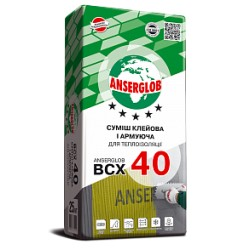 Суміш клейова і армуюча Anserglob BCX 40 для теплоізоляції