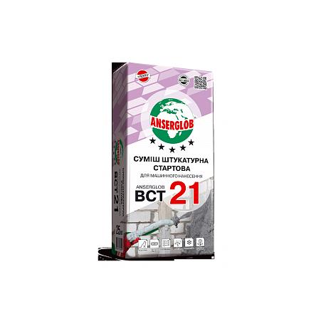Штукатурка Ансерглоб BCT 21 для машинного нанесения