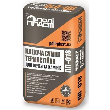 Клейова суміш Поліпласт ПП-018