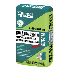 Клейова суміш Поліпласт ПСТ-014 PRO армована для систем утеплення універсальна