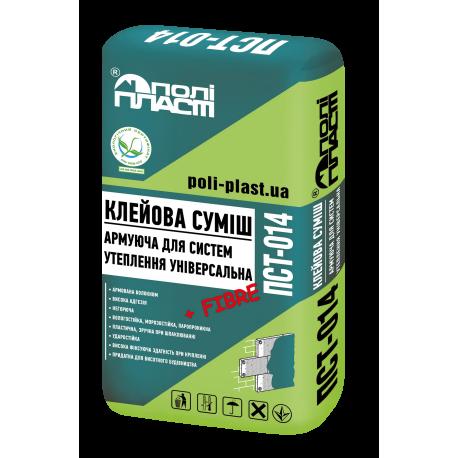 Клейова суміш Поліпласт ПСТ-014 PRO