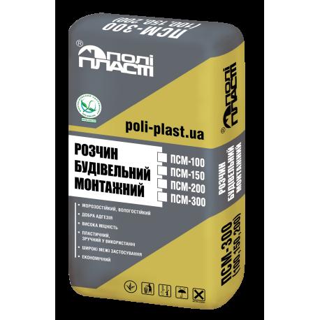 Смесь строительная Полипласт ПСМ-100 монтажная высокопрочная